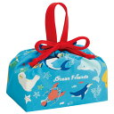 【在庫処分】ランチ巾着 オーシャンフレンズ Ocean Friends 【普通郵便送料無料】