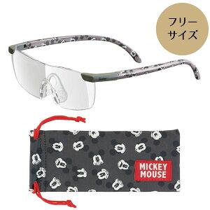 ルーペグラス MKFaceパターン / めがね 眼鏡 虫眼鏡 拡大鏡 ミッキー ミッキーマウス Mickey 拡大率1.6倍 大きくはっきり よく見える おしゃれ かわいい めがね拭きになる ポーチ付き