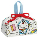 ランチ巾着 I'm Doraemon ひみつ道具 /【普通郵便送料無料】/ドラえもん どらえもん グッズ 巾着袋 お弁当袋 きんちゃ…