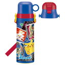 2WAY ステンレス ボトル 580ml ポケモン20 /保温 保冷 超軽量 子供用 水筒 軽い まほうびん コップ付 ロック付 直飲み…