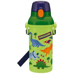 抗菌 食洗機対応 直のみ ワンタッチ ボトル 480ml DINOSAURS /ディノサウルス ディノザウルス 恐竜 グリーン 男の子 銀イオン プッシュ式 直飲み スポーツボトル 子供用 水筒 軽量 プラスチック