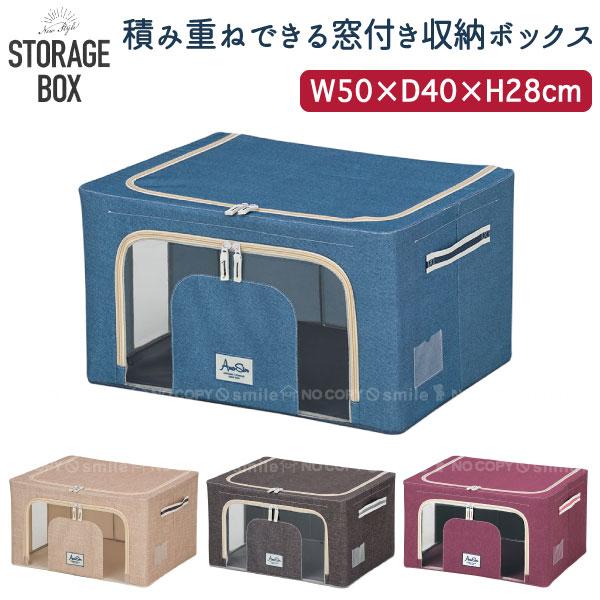 中が見える 衣替え コンパクト /積み重ねできる 窓付収納ボックス E8-TMS50 /【ポイント 倍】