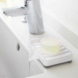 石鹸置き おしゃれ / 水が流れるソープトレイ ミスト ホワイト MIST 03249/【普通郵便送料無料】