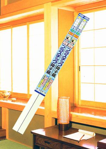 超強プラスチック障子紙【お得用2枚分】【専用両面テープ付き】/10P03Dec16