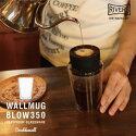 耐熱ガラスカップウォールマグブロー350WALLMUGBLOW350