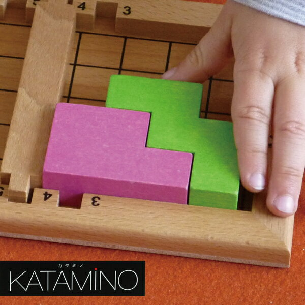 木のおもちゃ ボードゲーム / KATAMINO カタミノ GK001【P10】/10P03Dec16