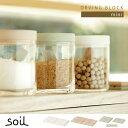 soil 珪藻土 乾燥剤 / soil DRYING BLOCK mini ソイル ドライングブロック ミニ 【P10】/10P03Dec162個までメール便で...