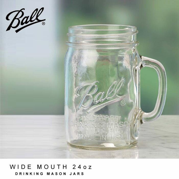 Ball ドリンキング メイソンジャー ワイドマウス 700ml BL-16011 Drinking Mason Jars 24oz 【P10】/20P03Dec16【20P】