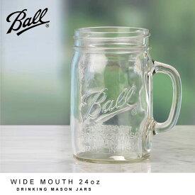 Ball ドリンキング メイソンジャー ワイドマウス 700ml BL-16011 Drinking Mason Jars 24oz 【P10】/10P03Dec16【ss】