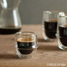 耐熱ガラス カップ コップ / キントー クロノス ダブルウォール エスプレッソカップ 80ml 23104   KINTO KRONOS Double wall espresso cup 【P10】/10P03Dec16
