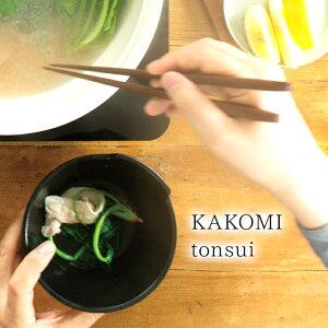 鍋 取り皿 とんすい / KAKOMI とんすい 【P10】/10P03Dec16