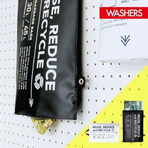 ゴミ袋 収納 おしゃれ / WASHERS ゴミ袋ストッカー A178 【P10】/10P03Dec16メール便で【送料無料】
