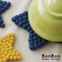 鍋敷き ウール / BonBon ウールトリベット スター A222 【P10】/10P03Dec16【送料無料】