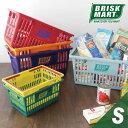 BRISK MART マーケットバスケット S 【P10】/10P03Dec16