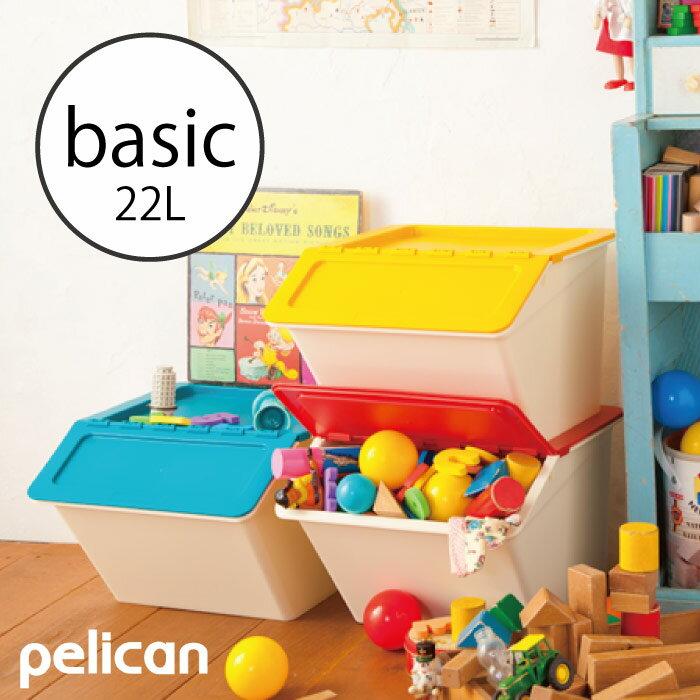 スタックストー ペリカン 収納 / スタックストー ペリカン ベーシック 22L stacksto, pelican basic 22L /10P03Dec16