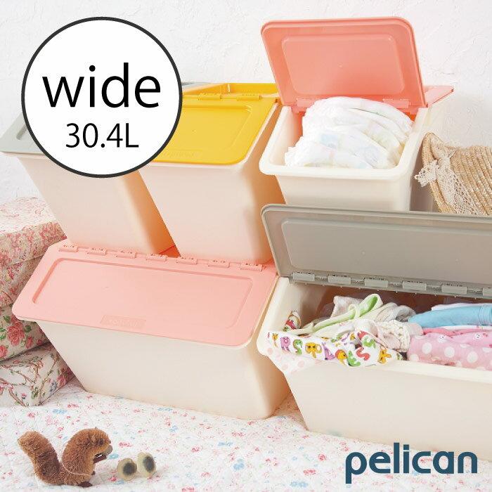 スタックストー ペリカン 収納 / スタックストー ペリカン ワイド 30.4L stacksto, pelican wide 30.4L /10P03Dec16