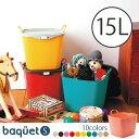 スタックストー バケット 収納 / スタックストー バケット S 15L stacksto, baquet S 15L /10P03Dec16