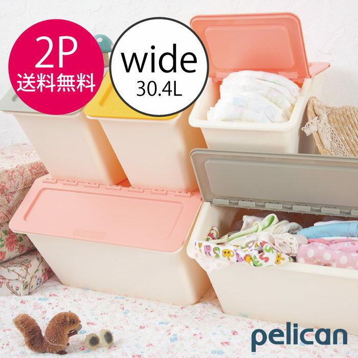 スタックストー ペリカン 収納 / 【お買い得2個セット】 スタックストー ペリカン ワイド 30.4L stacksto, pelican wide 30.4L /10P03Dec16【送料無料】