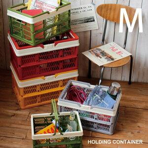 買い物かご プラスチック / ホールディングコンテナ M 4007299 【P10】/10P03Dec16