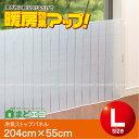 冷気ストップパネルL[E1420]【あす楽】/10P03Dec16