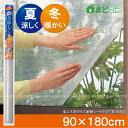 省エネ窓ガラス断熱シートクリア[E1570]【あす楽】/10P03Dec16