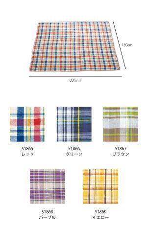 マルチカバー/長方形/チェック/マドラスチェック/マルチカバー/イタワ織り