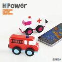H!Powerバッテリー/ハイパワー/HiPower