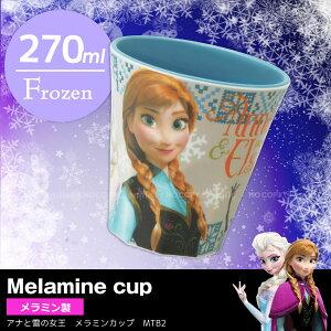 アナと雪の女王メラミンカップ/10P03Dec16