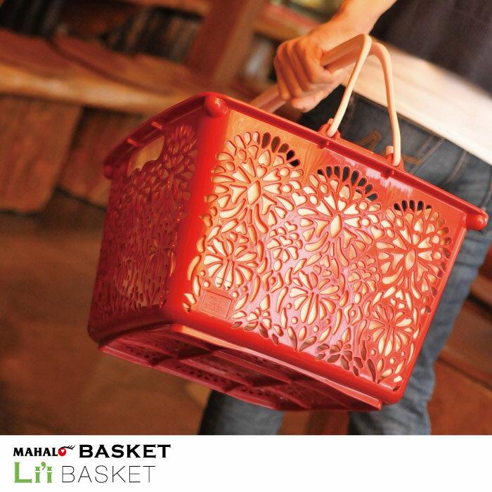 買い物かご プラスチック / MAHALO BASKET Li'i マハロバスケット・リイ 【P10】/10P03Dec16