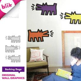 BLIK ウォールステッカー / ブリック オリジナル・ウォール・グラフィック  バーキング・ドッグズ カラー・アソート Barking Dogs BKH-105-DPC 【P10】/20P03Dec16【20P】