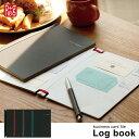 リプラグ 名刺 整理 / Re+g Log book ログブック 黒 【P10】/10P03Dec16 2個までメール便で【送料200円】