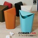 ゴミ箱 umbra アンブラ / コーナーカン CORNER CAN 【P10】/10P03Dec16