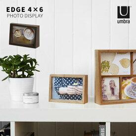 写真立て 木製 / エッジ フォトディスプレイ 4×6 【P10】/10P03Dec16