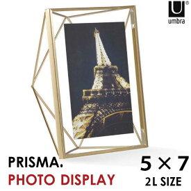 写真立て アンティーク umbra アンブラ / プリズマ フォトディスプレイ ブラス 5×7