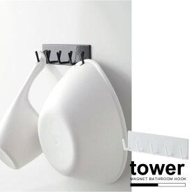 マグネット フック おしゃれ / マグネットバスルームフック タワー 【P10】/10P03Dec16