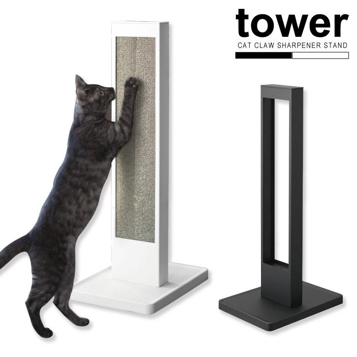 ペット用品 爪とぎ おもちゃ /猫の爪とぎスタンド tower タワー【P10】/10P03Dec16【送料無料】
