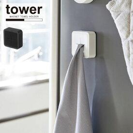 キッチン 収納 台拭き /マグネットタオルホルダー タワー【普通郵便送料無料】