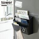 小物収納 メモ入れ キッチン / 冷蔵庫横マグネット収納ポケット 3段 タワー【P10】/10P03Dec16