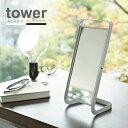 スタンドミラー 卓上 / スタンドミラー タワー[stand mirror tower]【P10】/10P03Dec16