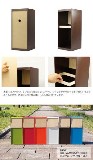 ゴミ箱/おしゃれ/ふた付き/DOORS/mini/YK12-105/ドアーズミニ