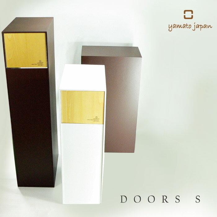 ゴミ箱 ふた付き / DOORS S YK07-104 ドアーズ S 【P10】/10P03Dec16【送料無料】