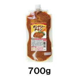 日本食研 タンドリーチキンオイル 700g