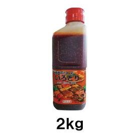 日本食研 焼き肉のたれ彩 2kg 焼肉のたれ 焼肉のタレ 業務用 バーベキュー キャンプ アウトドア パーティー プルコギ