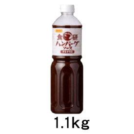 日本食研 ハンバーグデミグラスソース 1.1kg