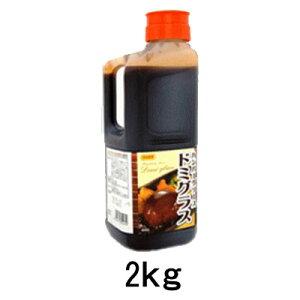 日本食研 ハンバーグドミグラスソース 2kg