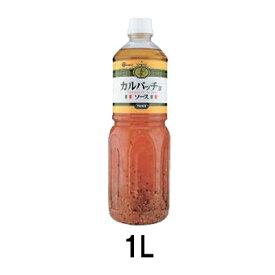 日本食研 カルパッチョソース 1L
