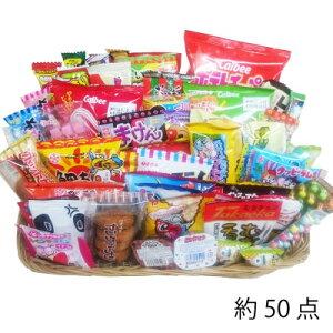 駄菓子 詰め合わせ お菓子詰合せ ボックス プレゼント ギフト のし対応 景品