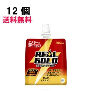 リアルゴールド ゼリー 180g 12袋 (6袋×2ケース) エネルギー パウチ 安心のメーカー直送 日本全国送料無料
