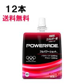 パワーエイドゼリー フルパワーショット180g 12本 (6本×2ケース) エネルギー パウチ 安心のメーカー直送 パラチノース 日本全国送料無料