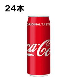 コカ・コーラ 500ml 24本 (24本×1ケース) 缶 コカコーラ 炭酸飲料 増量缶 Coca-Cola